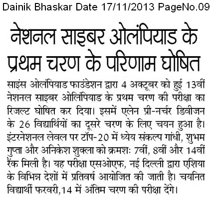 Dainik Bhaskar Allen career Institute Date 17.11.2013 Page no.09 Natioonal Cyber olympiad Stage -1 2013