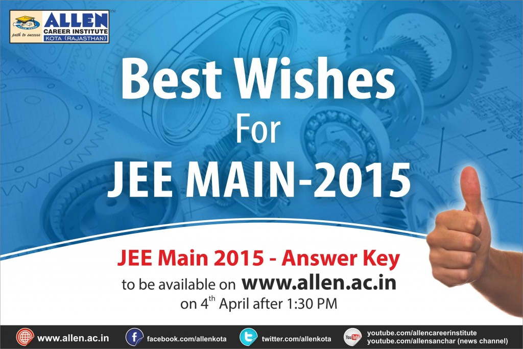 ALLEN Career Institute JEE Main 2015 Answer Key