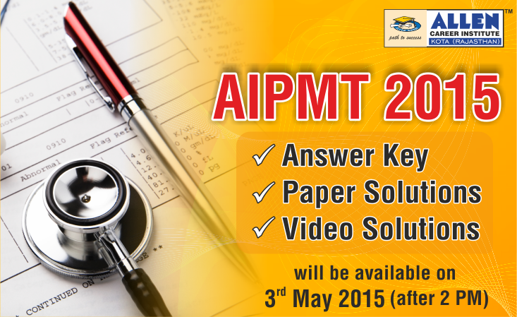 aipmt 2015 answet key solution