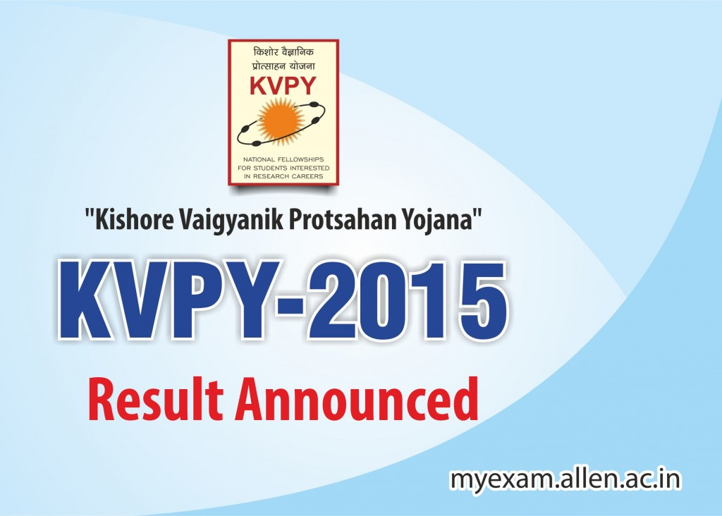 KVPY 2015 Result Announced