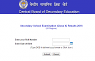 Central Board of Secondary Education (CBSE) has declared the results of class 10th today