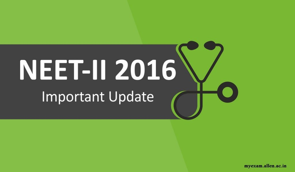 NEET II Online Application 2016