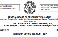 JEE Main 2017 Admission Notice
