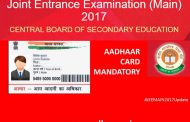 AADHAAR NUMBER is mandatory for JEE Main 2017