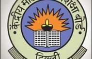 Joint Entrance Examination (JEE)-Main to become mandatory for all engineering institutes from 2018