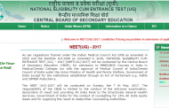 NEET UG 2017 Update: 3 Attempts Notification