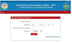 JEE Main 2017 Admit Card