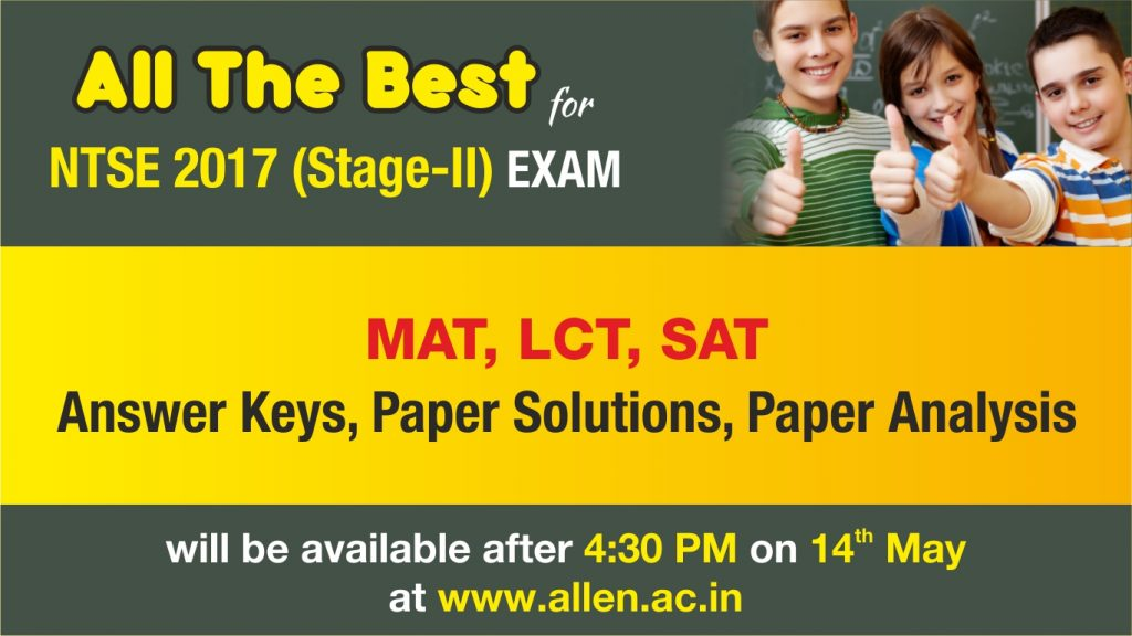 NTSE 2017 Answer Key & Solutions