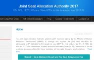 First allotment result has been declared for Joint Seat Allocation Authority (JoSAA) 2017.