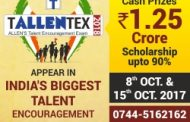 ALLEN TALLENTEX 2018 to give away prizes worth Rs 1.25 Crores. Last date for registration extended to 1st October