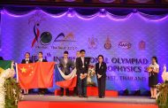 Allen Career Institute's Navneel Singhal bags Silver Medal in  11th, International Olympiad on Astronomy & Astrophysics 2017, Thailand