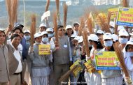 "More than 50 thousand coaching students and citizens came forward to clean kota under the ""Swach Bharat Abhiyaan"""