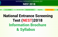 Know All About National Entrance Screening Test (NEST) 2018 : Syllabus, How to Apply & Eligibility
