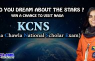 Kalpana Chawla National Scholar Exam 2017 Result