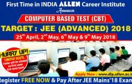 ALLEN Career Institute announces Computer Based Test for JEE (Advanced) 2018 Preparation