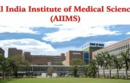 Last Opportunity to Complete Deficiencies in Application Form for AIIMS MBBS 2018 Exam