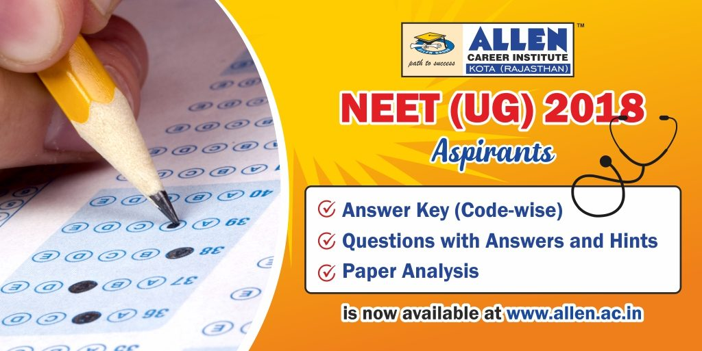 NEET UG 2018 Answer Key