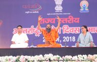 4th International Yoga Day: 72000 students and faculties of ALLEN creates a world record