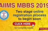 Revised AIIMS MBBS 2019 official notification released! Registrations to begin soon!
