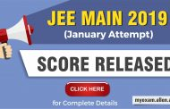 NTA has released JEE Main January 2019 Score: Check Complete Details Here
