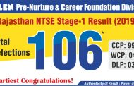 106 students of Allen Pre Nurture and Career Foundation Division qualified for NTSE Stage 2