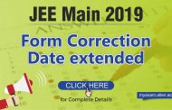 Last Chance for JEE (Main) 2019 Candidates to make correction in their respective categories. Check the details here