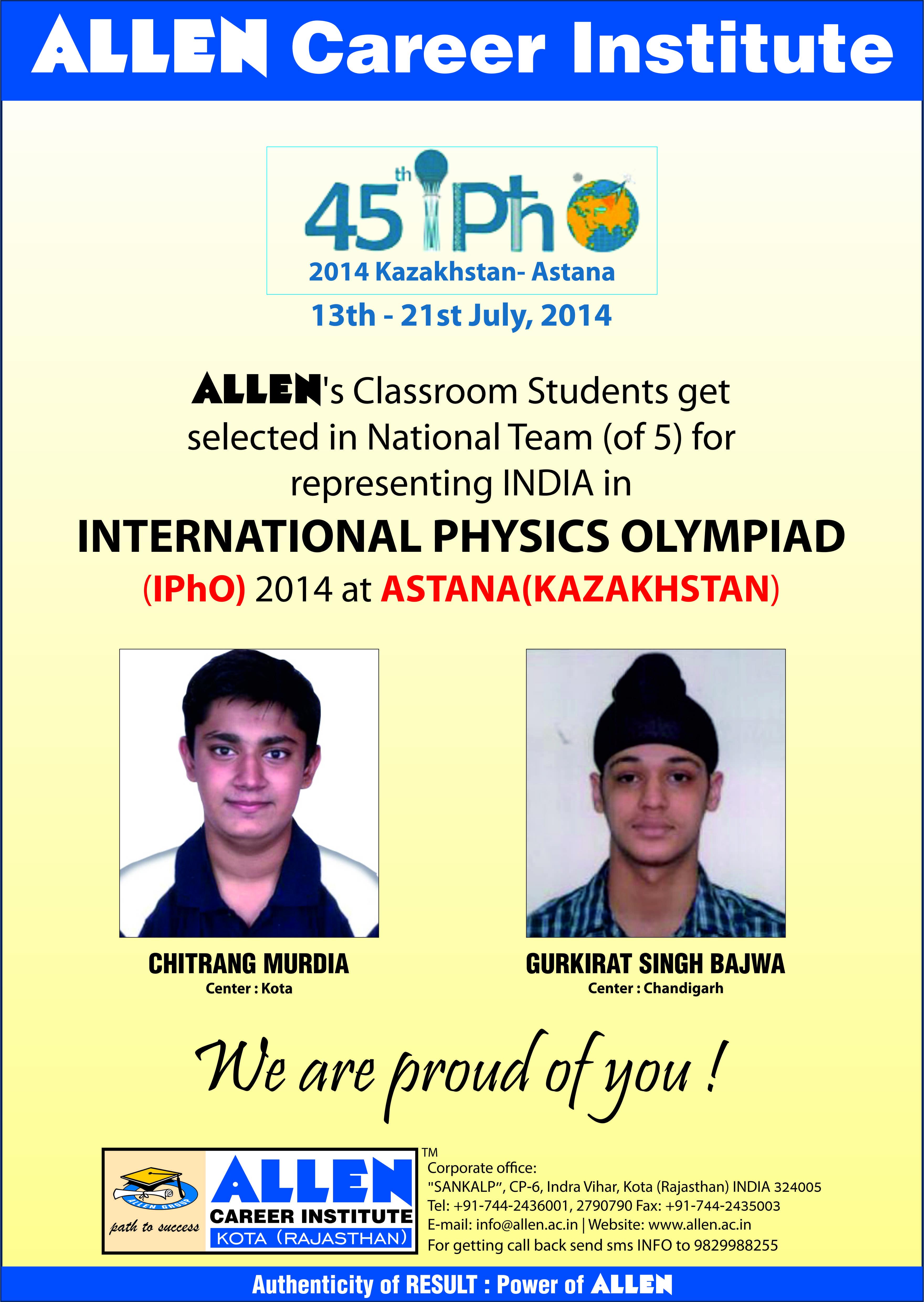 45th International Physics Olympiad