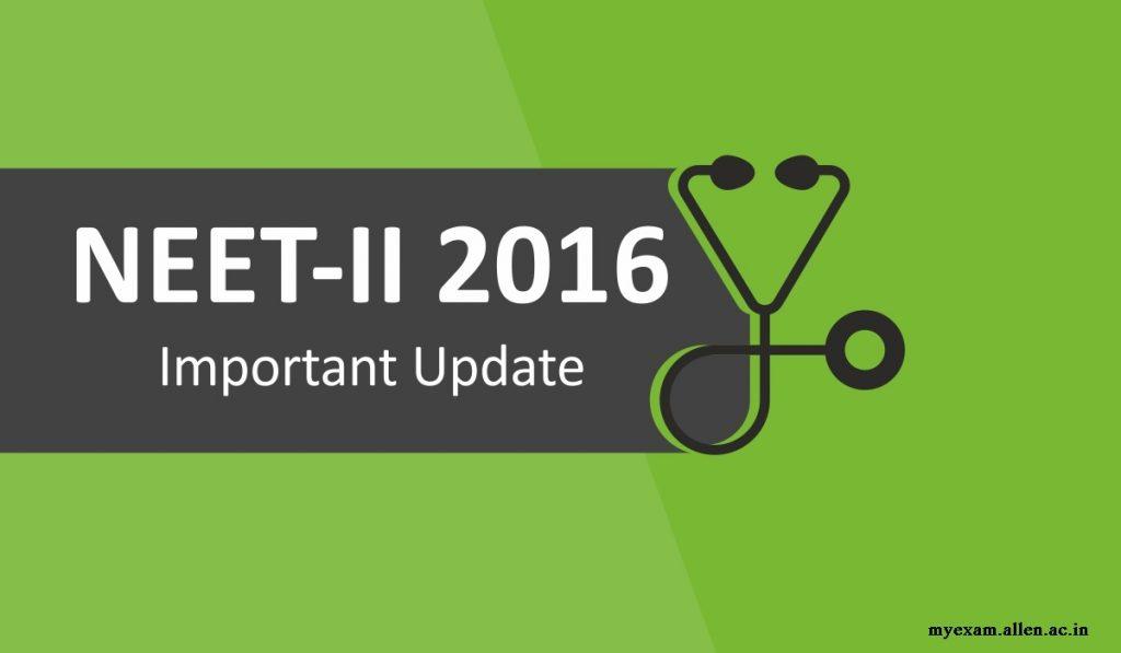 NEET II Online Application 2016