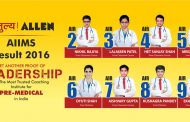 ALLEN continues its winning streak with AIIMS 2016 results | 8 students in All India Top 10 Merit