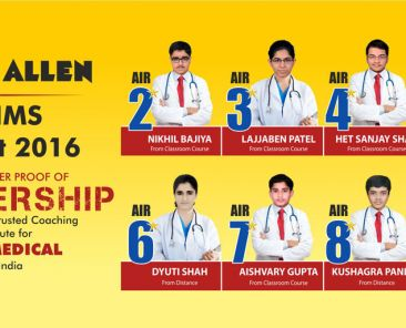 ALLEN AIIMS Result 2016