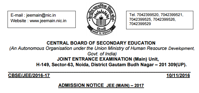 jee-main-admission-notice