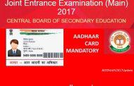 AADHAAR NUMBER is mandatory for JEE Main 2017