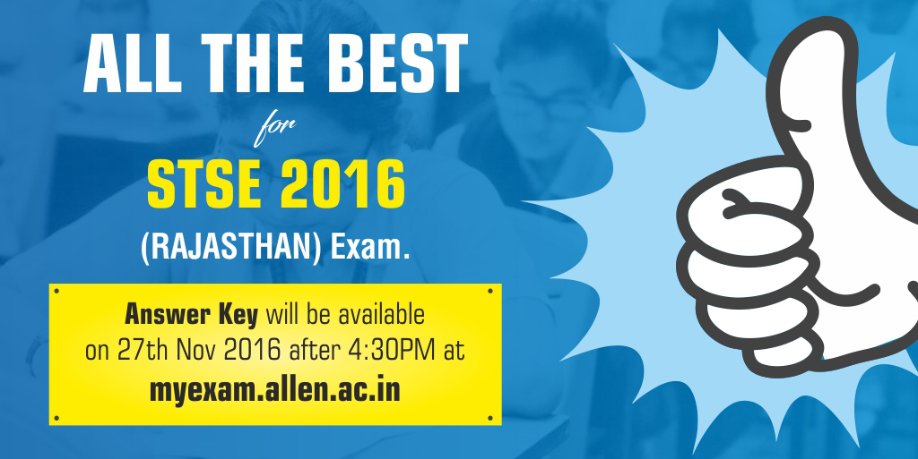 STSE 2016 Answer Key and Solution