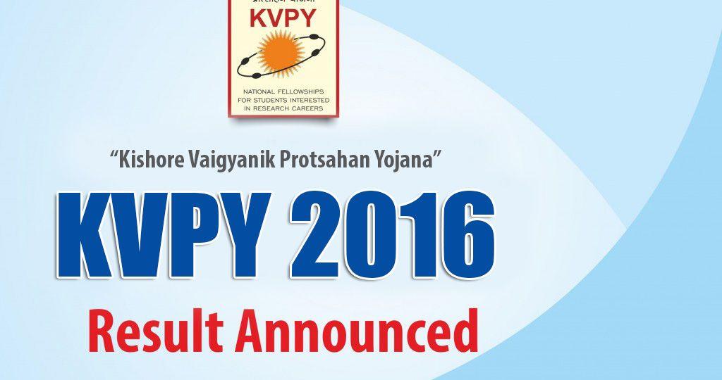 KVPY Result 2016
