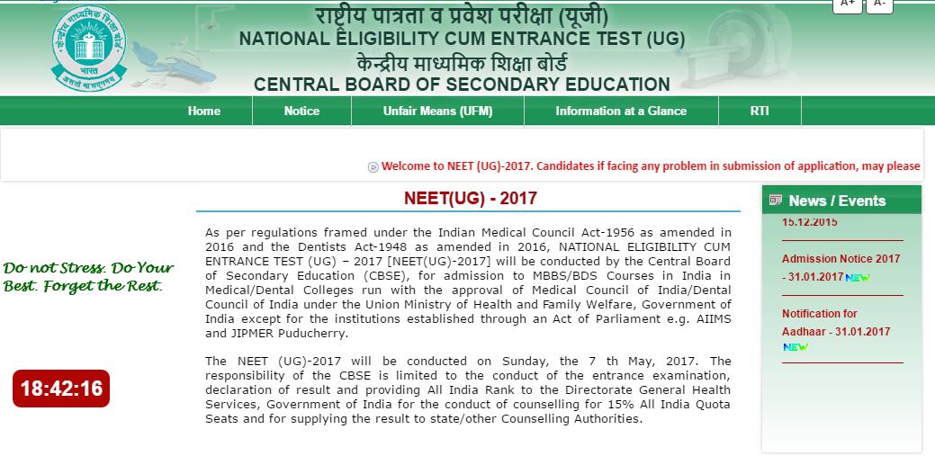 NEET UG Exam 2017
