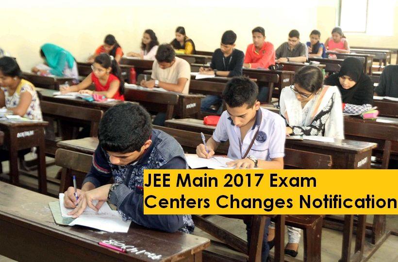 JEE Main 2017 Exam Centers