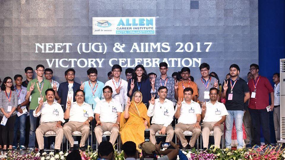 NEET & AIIMS 2017 Victory Celebration at ALLEN Kota