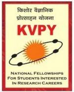 KVPY-exam