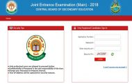Students Appearing for JEE Main 2018 can remove the Discrepancies in their Uploaded Images