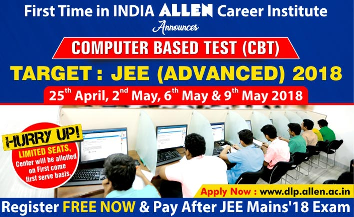 cbt-jee-advanced-2018