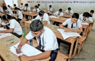 Important Update : NEET, JEE Main to be conducted by NTA twice a year