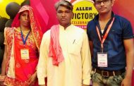 Son of a Daily Wage Labourer will become village's First Doctor
