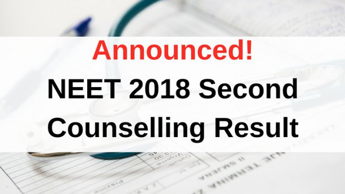 NEET Allotment Second Round Counseling Result