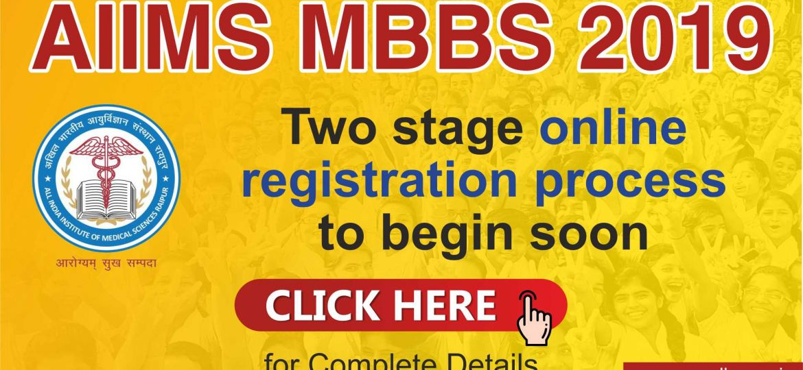 AIIMS MBBS 2019 Registration Process