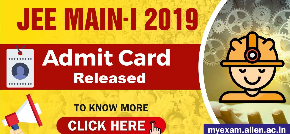 jee main 2019 admit cards