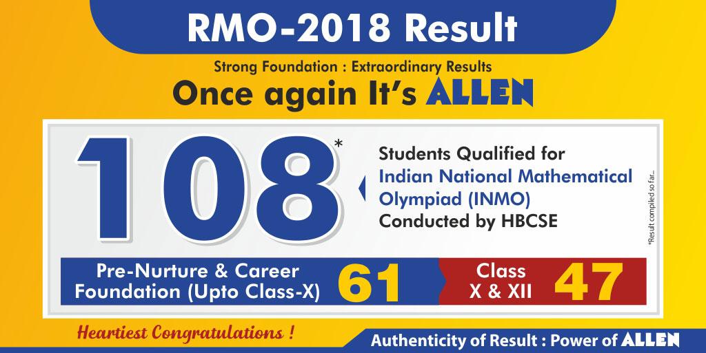 rmo-2018