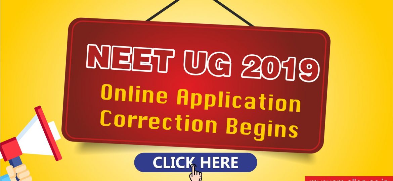 NEET UG blog-