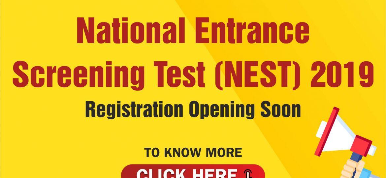 NEST 2019 | NISER Entrance Test