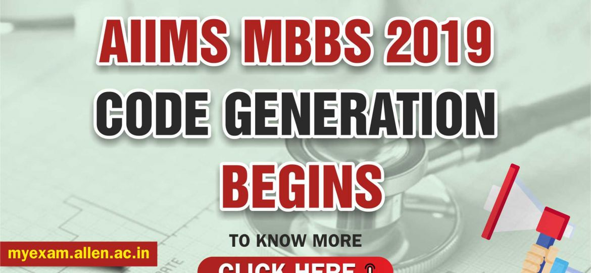 myexam blog_AIIMS MBBS