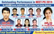 NEET-PG 2019 Result : Two students of ALLEN NEET PG Online Test Series in Top 100